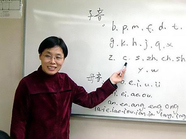 香港 東亞 Toa Language & Culture School 日本語 廣東語 北京語