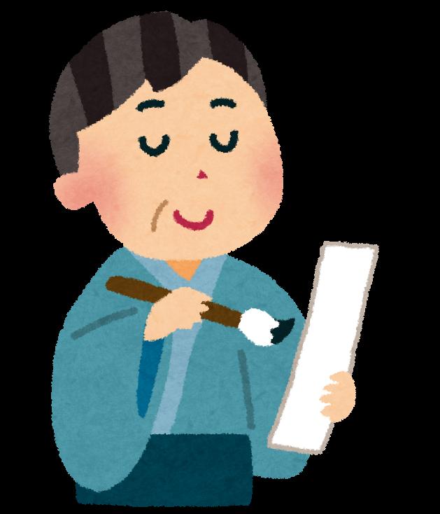 川柳 俳句 日本語イベント