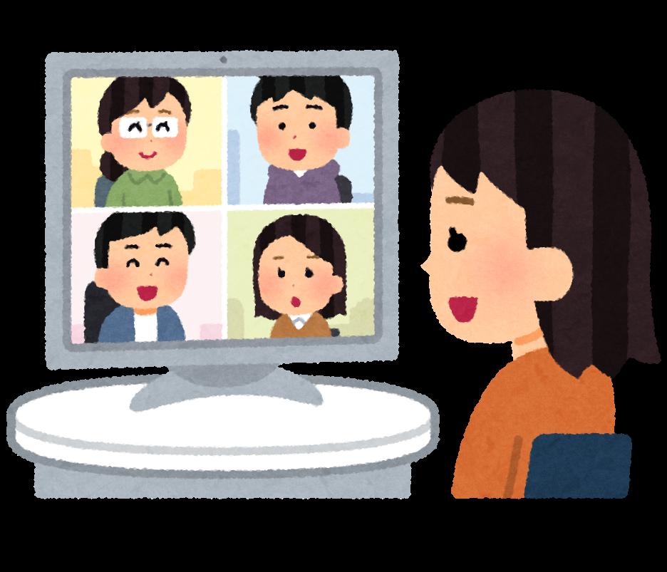 香港 東亞 日本語 広東語 北京語 オンラインレッスン online lesson 網課